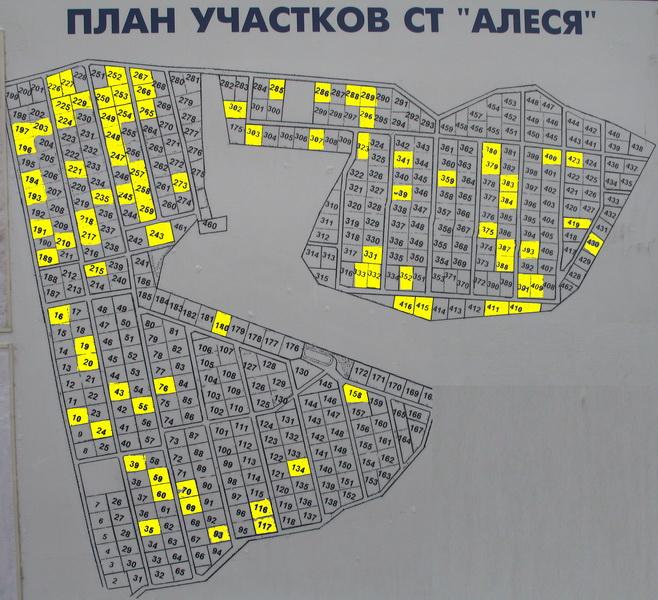 План-участков_газ_040815__