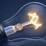 Повышение тарифов на электроэнергию с 23 января 2020г.